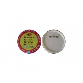 75mm Buttons(10/pack)
