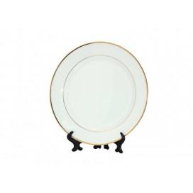 "7.5"" Rim Plates(Gold)(10/pack)"