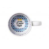 11oz Motto Mug (Best Father, Spanish) (36/pack)