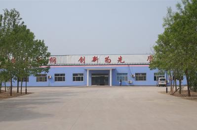 guangzhou_office_01